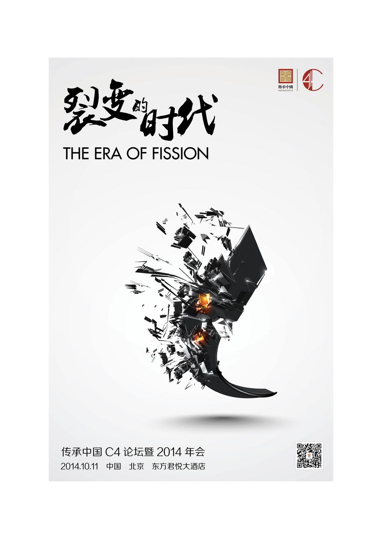 (传承中国品牌顾问)      吕德胜    森达美集团合伙 (960x1358)