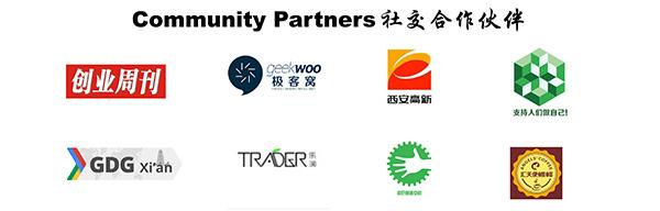xi`an startup weekend 西安创业周末