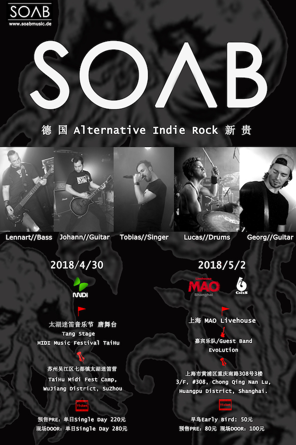 German Emo Rock Band:SOAB | First Livehouse Show in CHINA