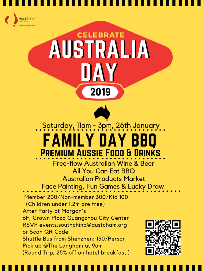 Australia Day - Saturday, January 26, 2019 11:00 to 15:00 - 广州中心